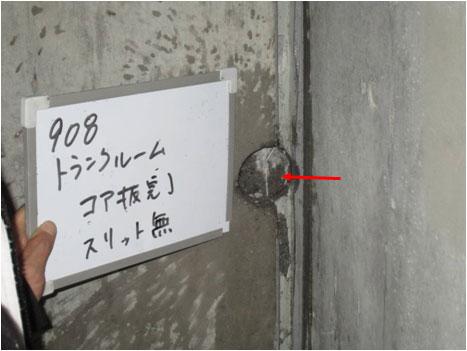 2015/12/kouzou_slit02.jpg