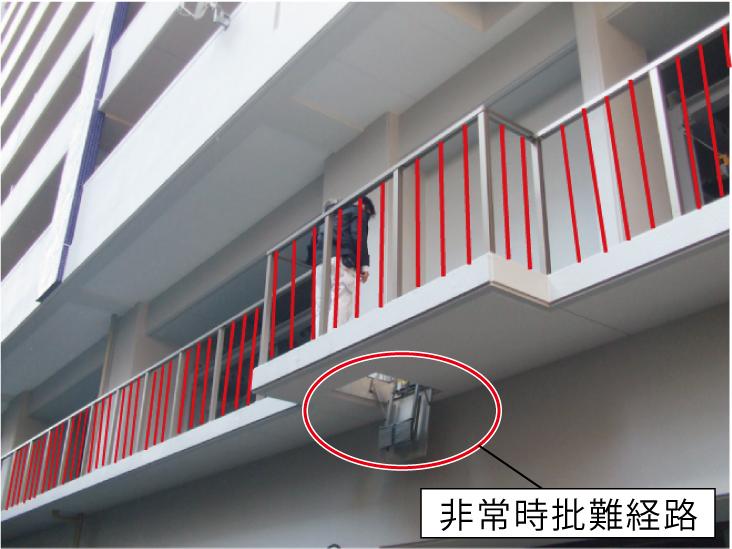 危険な2階キャットウォークのアルミ手摺り