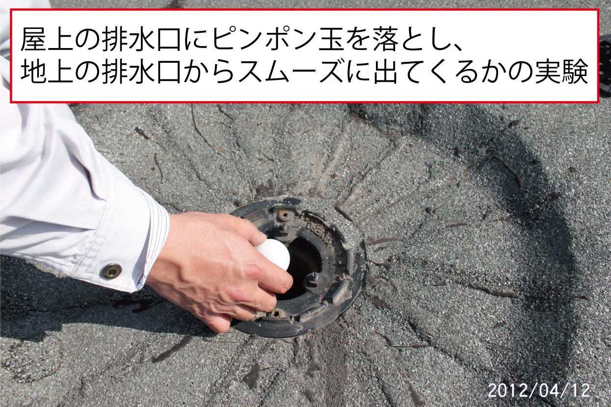 雨水配管のエルボ(曲り管)が多く雨水がスムーズに排水されない