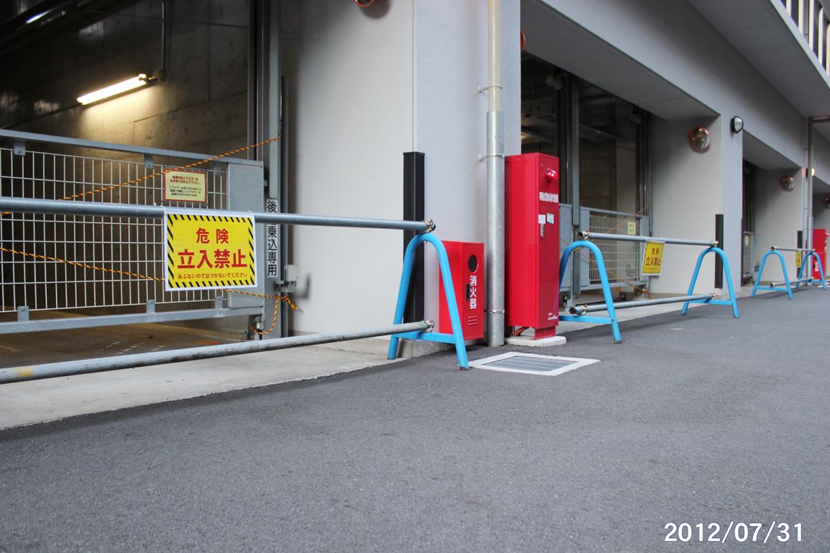 立体駐車場地下ピット 水没状況報告