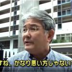 関西テレビ「マルコポロリ!」で放送されました