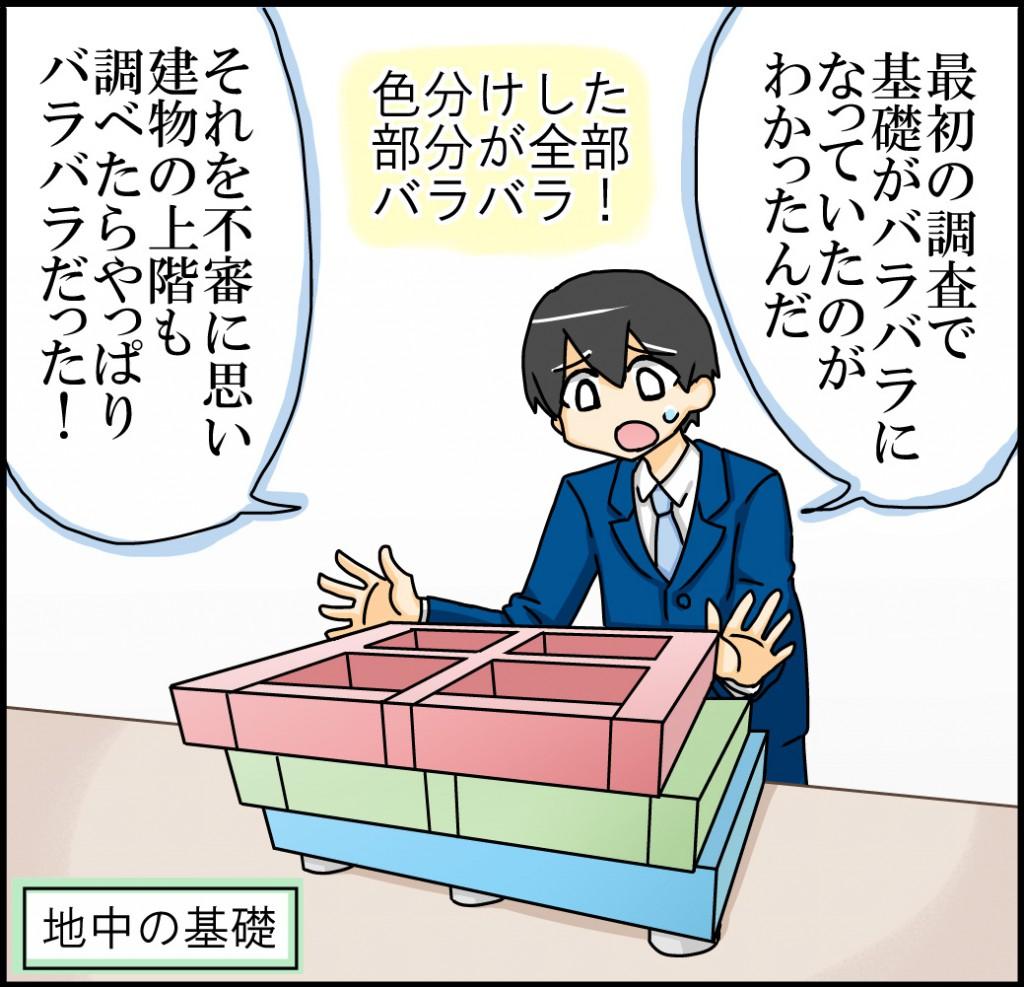 2015/10/kisobara.jpg