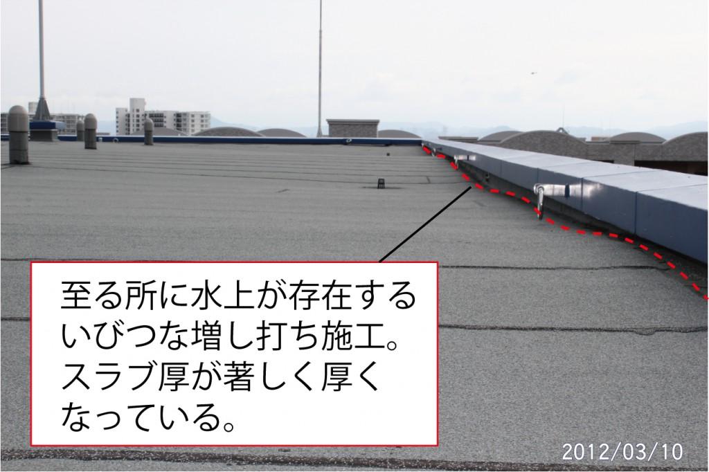 2015/10/okujou_ibitsu.jpg