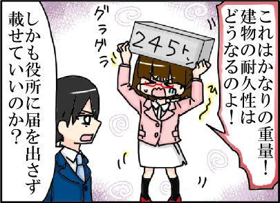 2016/01/61027b79.jpg