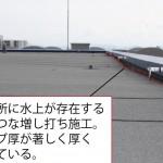 「韓国旅客船沈没事故」と「欠陥マンション問題」の共通点