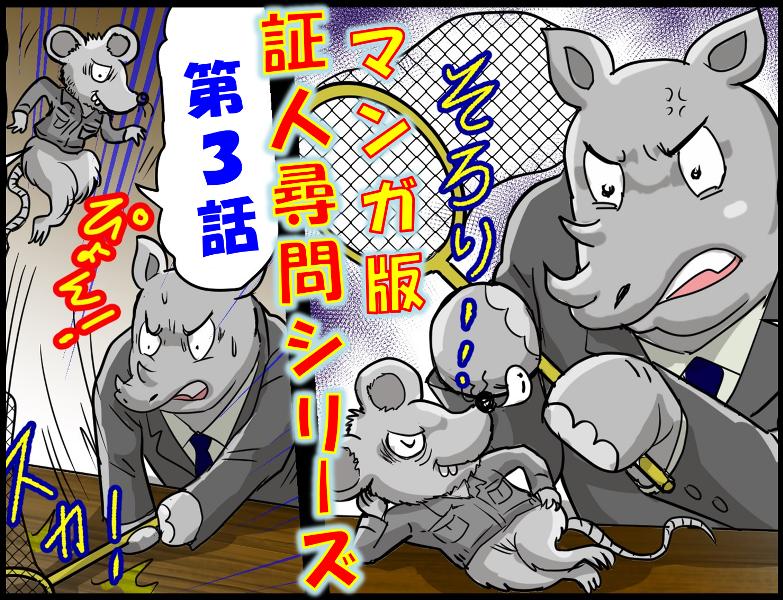 mangablog