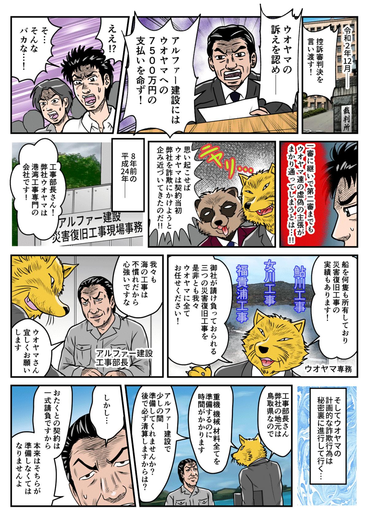 uoyama01_01
