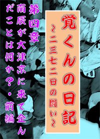 0401cover01