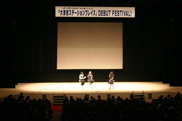 debutfestival