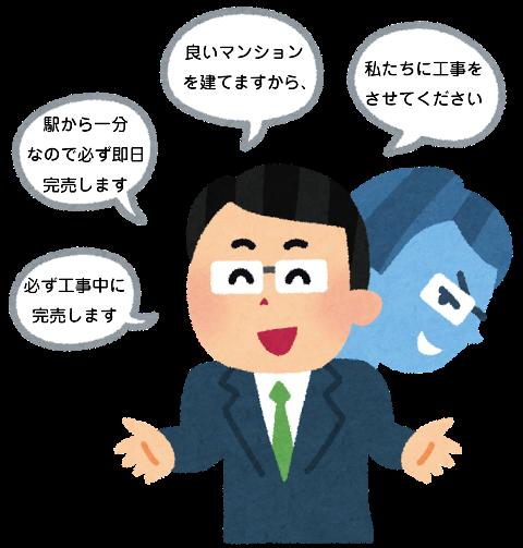 sagishi