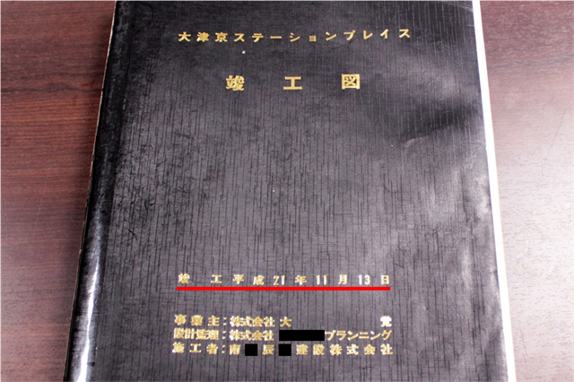 syunkouzu01
