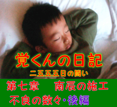 0702cover