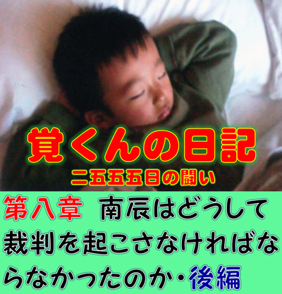 0802cover