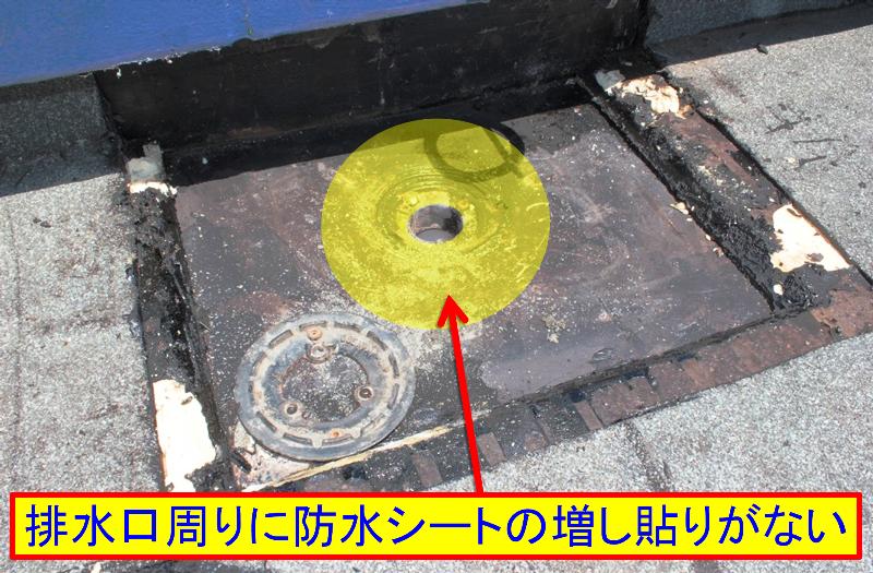 bousuimashibari