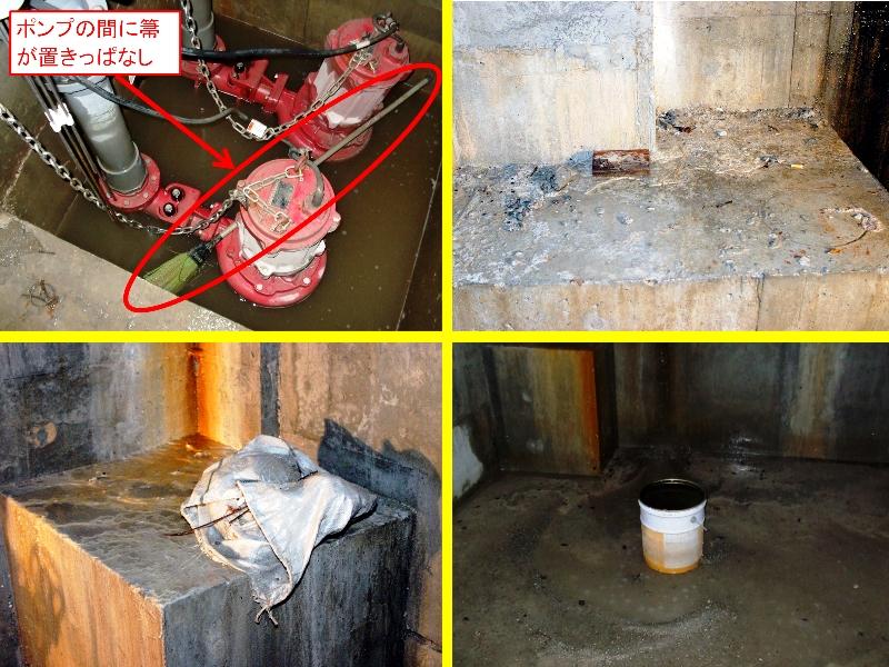 雨水排水ポンプ不備06