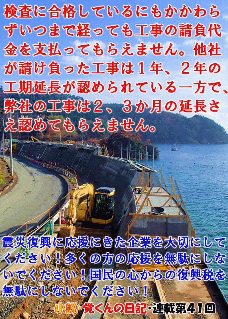 800satorukun4103