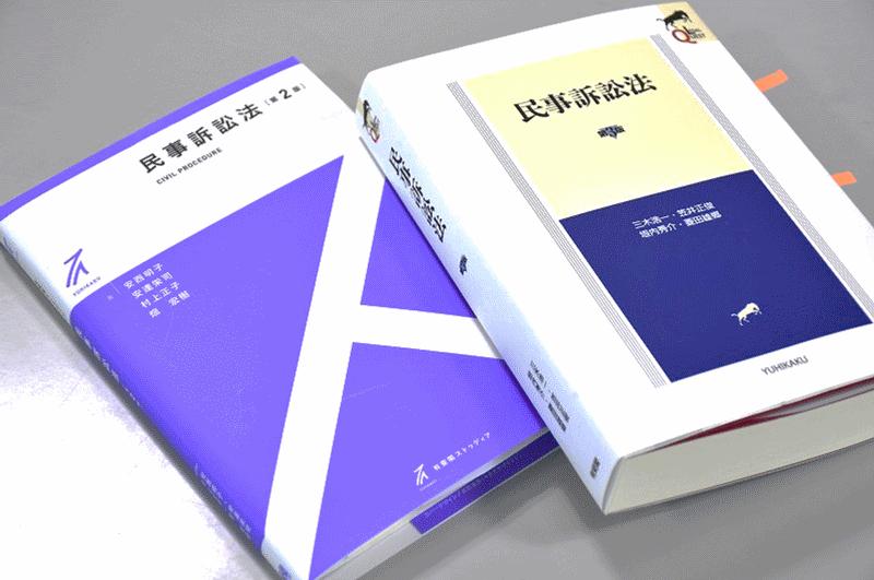 lawtexts