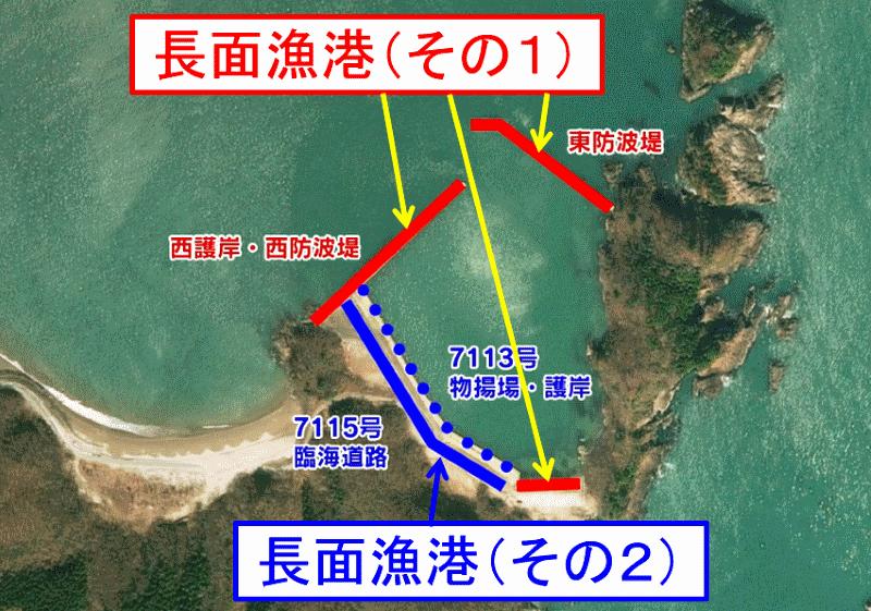 nagatsura0102
