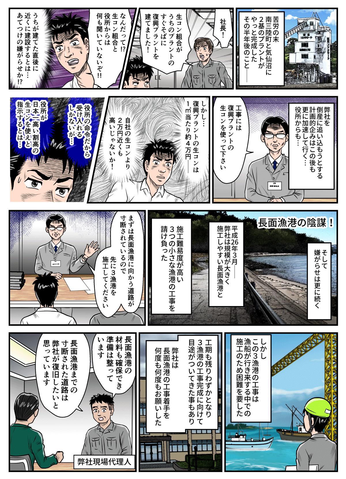 touhoku0702
