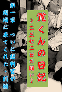 bookcover_01