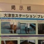 keijibutsu_top
