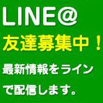 blog_linestart