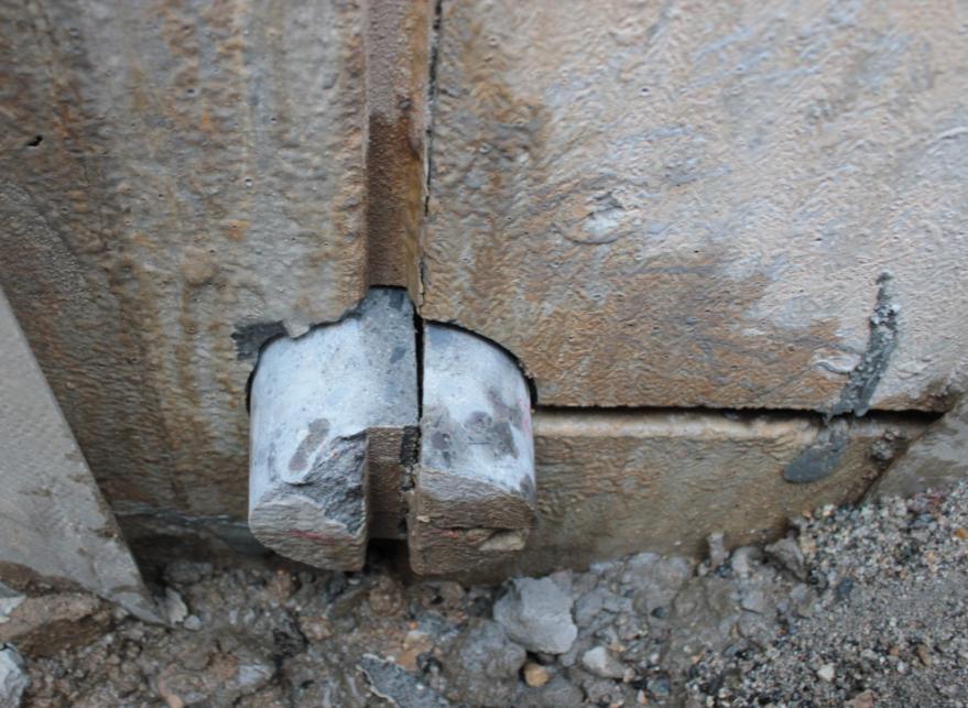 コンクリートが一体化されていない