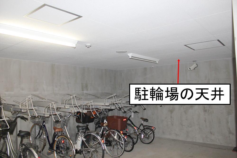 天井裏で電線が切れている | 駐輪場天井裏の場合