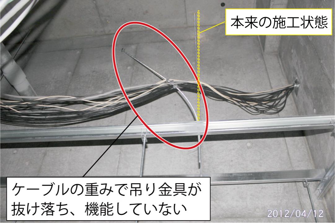 2015/12/u09.jpg