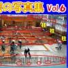 ■連載第32回■ 大津京ステーションプレイス驚愕の写真集・Vol.6